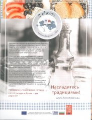 GR---Napitki-February-No1-(80)---Advert.jpg